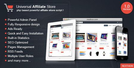 اسکریپت فروشگاه ساز و همکاری در فروش Universal Affiliate Store
