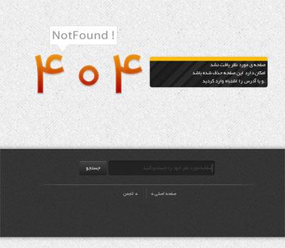 دانلود قالب Toranj به صورت HTML