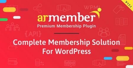 افزونه وردپرس سیستم عضویت حرفه ای ARMember