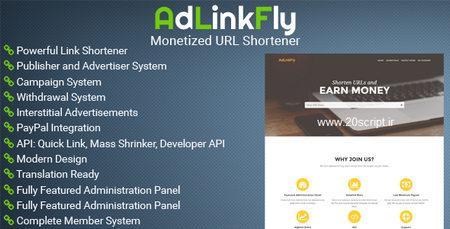 اسکریپت کوتاه کننده لینک AdLinkFly نسخه 2.6.0