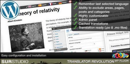 افزونه وردپرس مترجم وب سایت Ajax Translator
