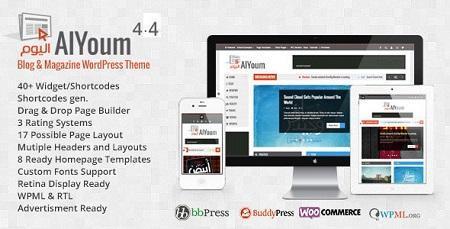 دانلود قالب مجله خبری الیوم Alyoum فارسی نسخه 4.4 برای وردپرس