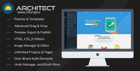طراحی قالب HTML به صورت آنلاین با اسکریپت Architect نسخه 2.0.6