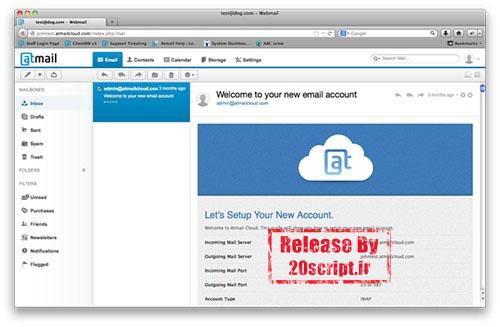 اسکریپت سرویس ایمیل دهی Atmail Webmail Client v7.2.0