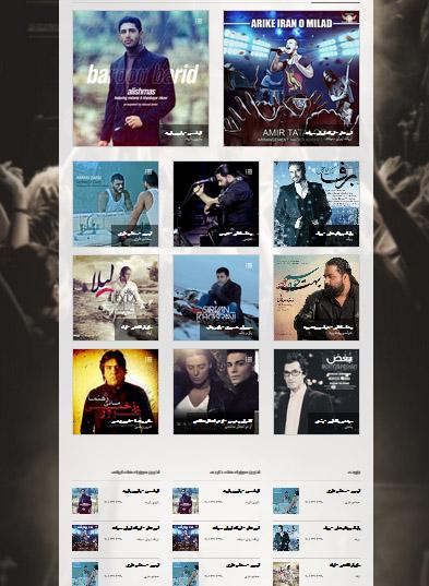 دانلود قالب موزیک فارسی Banda برای وردپرس