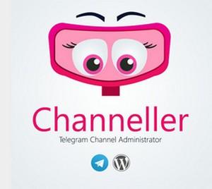 افزونه فارسی کانال تلگرام اتوماتیک وردپرس Channeller