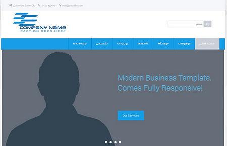 دانلود قالب فارسی و شرکتی Company برای نیوک 8.3