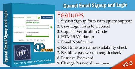 اسکریپت ایمیل دهی با کنترل پنل سی پنل نسخه 2.0
