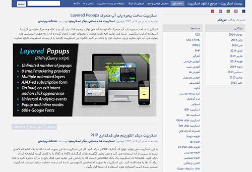 دانلود قالب وردپرس CryBook فارسی و واکنش گرا