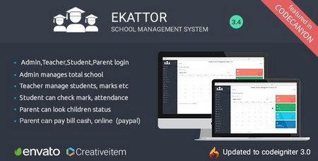 دانلود سیستم مدیریت مدرسه Ekattor نسخه 3.4