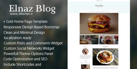 دانلود قالب وبلاگی Elnaz Blog برای وردپرس