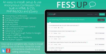 اسکریپت ثبت اعترافات بی نام Fess Up