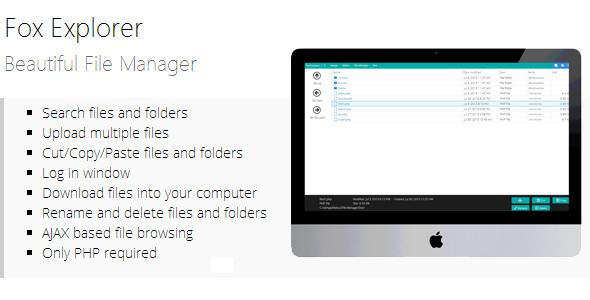 اسکریپت فایل منیجر هاست Fox Explorer v1.2