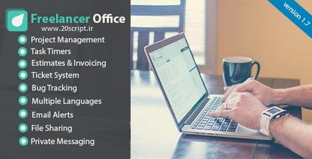 اسکریپت ارتباط با مشتری و مدیریت پروژه Freelancer Office نسخه 1.7.4