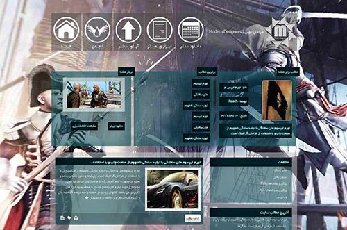 پوسته فارسی Game Zone مخصوص سایت های بازی