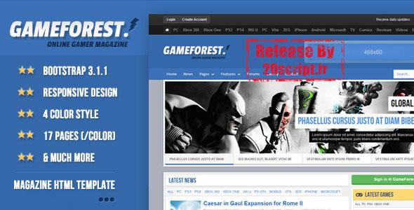 قالب مجله خبری بازی GameForest به صورت HTML