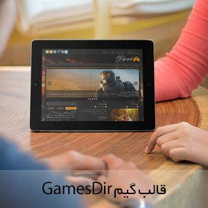 قالب فارسی بازی و فروشگاهی GamesDir برای وردپرس