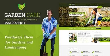 پوسته باغبانی و محوطه سازی Garden Care برای وردپرس