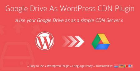 افزونه وردپرس استفاده از گوگل درایو به عنوان CDN نسخه 1.8.1