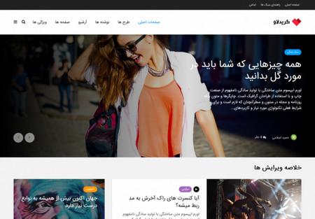 دانلود پوسته فارسی و مجله ای Gridlove برای وردپرس
