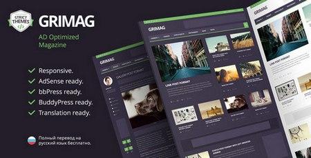 دانلود قالب مجله ای خبری Grimag فارسی نسخه 1.1.9 برای وردپرس