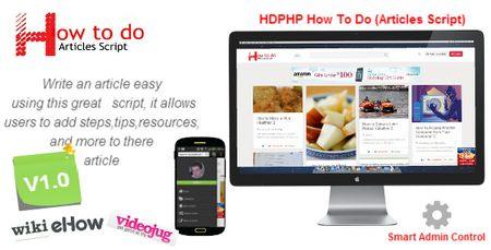 اسکریپت سایت اشتراک گذاری مطلب HDPHP نسخه ۱٫۳