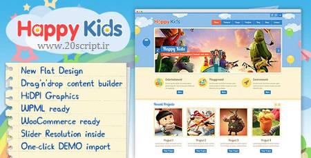 دانلود قالب کودکانه Happy Kids نسخه 3.2.4 برای وردپرس