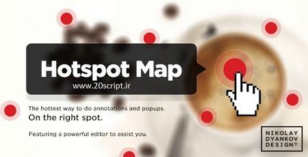 اسکریپت نمایش توضیحات متنی بر روی تصاویر Hotspot Map
