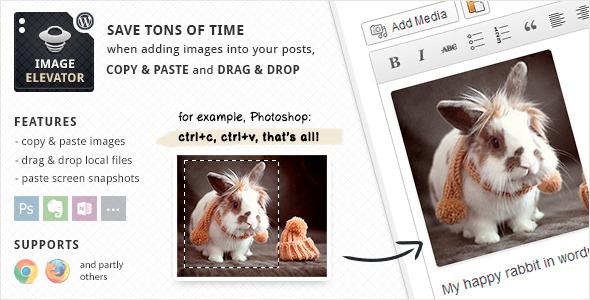 دانلود افزونه کاربردی Image Elevator نسخه 1.8.8