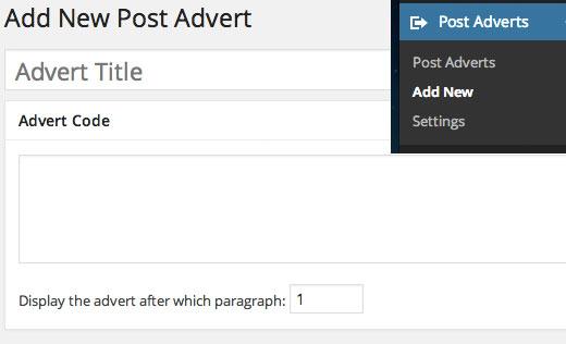 دانلود افزونه استفاده از تبلیغات در میان متن نوشته ها