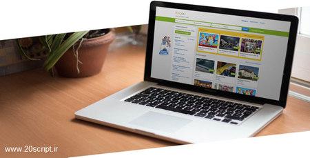 بازارچه اینترنتی خودرا با Kagao راه اندازی کنید , بیست اسکریپت