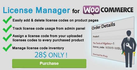 افزونه فارسی فروش لایسنس License Manager v4.7 برای ووکامرس