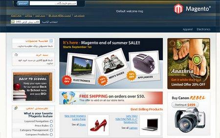 اسکریپت فروشگاه ساز مجنتو فارسی نسخه ۱.۹.۲.۴
