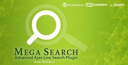 افزونه جستجو زنده به صورت آژاکس Mega Search برای وردپرس