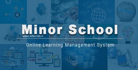 اسکریپت مدیریت آنلاین سیستم آموزش MinorSchool
