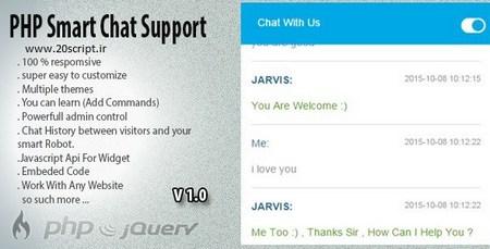 اسکریپت ربات هوشمند پشتیبانی از طریق چت PHP Smart Robot Chat Support