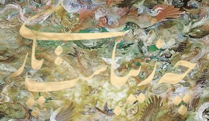 افزونه حرفه ای فارسی ساز وردپرس Persian World