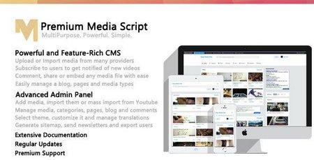 اسکریپت اشتراک گذاری چند رسانه ای Premium Media Script نسخه 1.5.1