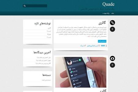 قالب وبلاگی وردپرس Quade فارسی