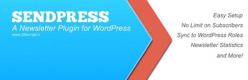 افزونه خبرنامه وردپرسی SendPress