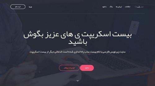 دانلود قالب شرکتی و فارسی Senda به صورت HTML