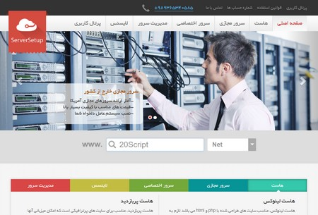 دانلود قالب هاستینگ سرورستاپ ServerSetup به صورت HTML