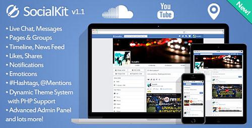 اسکریپت ساخت شبکه اجتماعی SocialKit v1.1
