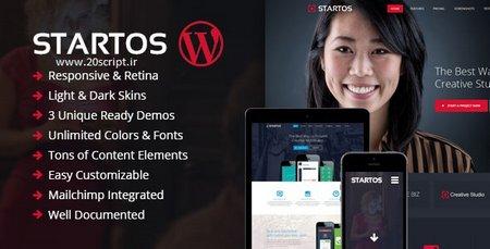 قالب صفحه دانلود App با Startos برای وردپرس