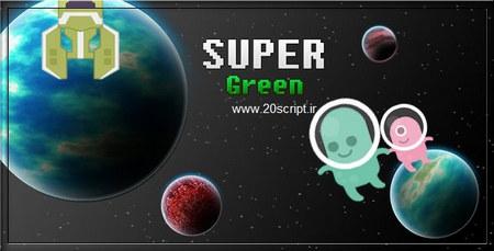 اسکریپت بازی آنلاین سبز فوق العاده Super Green