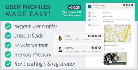 افزونه ایجاد پروفایل برای کاربران وردپرس User Profiles