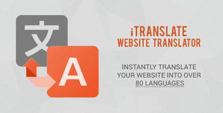 اسکریپت ترجمه گر وب سایت iTranslate نسخه ۱.۲