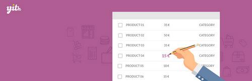 ویرایش همزمان چند محصول در ووکامرس با افزونه YITH WooCommerce Bulk Product Editing