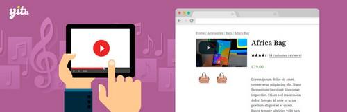 نمایش ویدئو معرفی محصولات در ووکامرس با افزونه YITH WooCommerce Featured Video