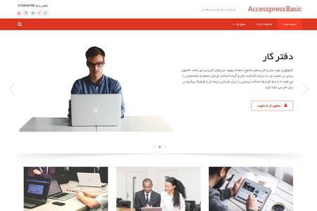 قالب شرکتی وردپرس Accesspress Basic فارسی